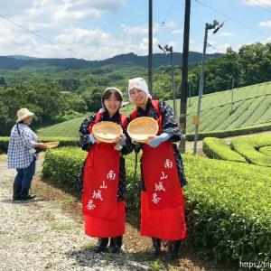 【旅程表】オリジナルプラン<お茶の京都日帰りリベンジ旅>