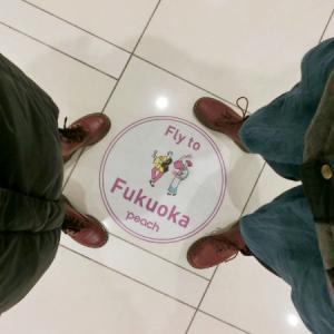 【関空→福岡】はじまり<九州場所3日間の旅 Day1>