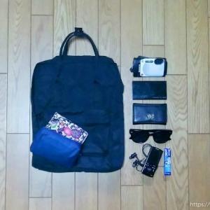 【旅準備】服装・トラベルパッキング<日帰りスマートツアーin札幌>