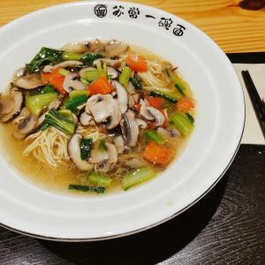 常熟の麺を食べる。苏常一碗面