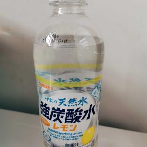 日本の強炭酸水にハマる~