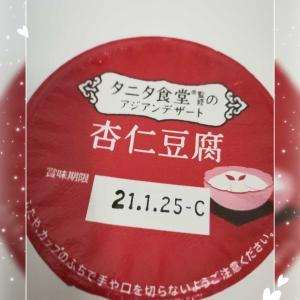 日本の方が中国より身近な杏仁豆腐