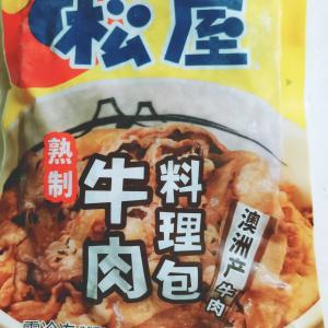 酱萝卜が食べたい!(江南地方の醤油漬け大根)