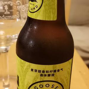 ビールの季節よ  サヨナラ!