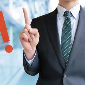 不動産業界への転職 向いている人5選(主に仲介業)