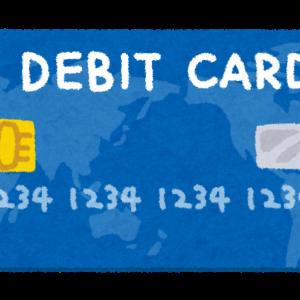 ジャパンネット銀行Visaデビットカードレビュー