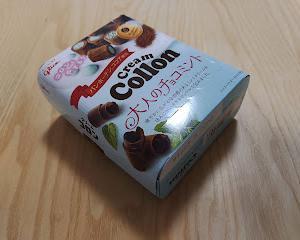 【食べレポ】クリームコロン<大人のチョコミント>byグリコ