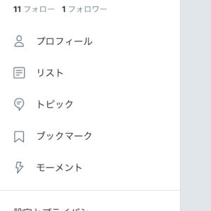 おおおおwおばけ!?w