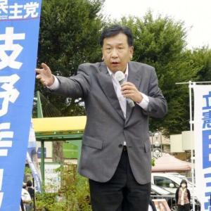 立憲民主・枝野氏が菅政権を批判『デジタル化より自然エネルギー』