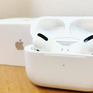 【AirPods proレビュー】主婦こそAirPods proを使うべき4つの理由!