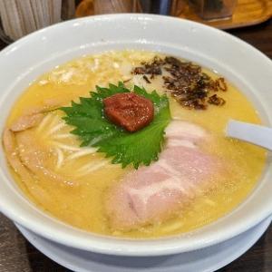 【馬車道ラーメン】鶏出汁が濃厚! 鶏白湯ラーメン専門店 鶏ふじ