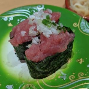 【横浜・桜木町】二代目ぐるめ亭 シァル桜木町店|さくっと回転寿司で晩ごはん。リーズナブルだけど美味しい。