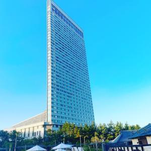 GoTo トラベルキャンペーン支援の上限金額は1人1泊あたり1万4千円、日帰りは7千円。