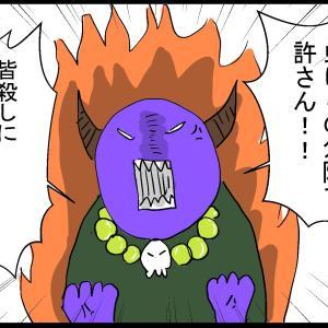 虫けら~魔王の意外な弱点~