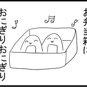 おべんとうばこ①~いぶし銀な渋さ~