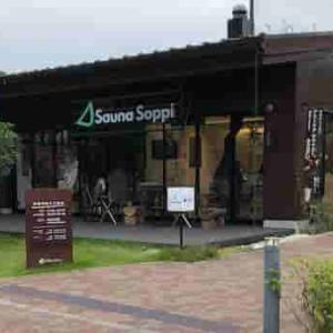 【実物を確認】サウナハットの買える店舗【sauna soppi】