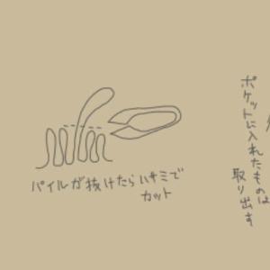 【機能的で肌触り最高】タオル地のサウナハット(画像あり)