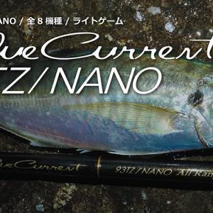 我が愛機ロッドΣ੧(❛□❛✿) BlueCurrent JH-Special 62/TZ NANO