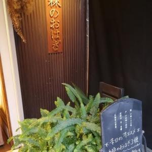 岡町駅にある、人気のおはぎ屋さんΣ('◉⌓◉')!