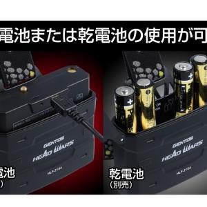 バッテリーと乾電池!両方使えるヘッドライト!っていいよね♬