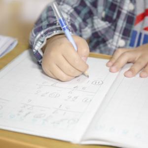 息子が先生から聞いた「計算力がつく」方法