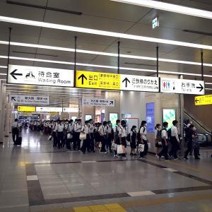懐かしい風景〜京都駅にて、修旅さん復活!
