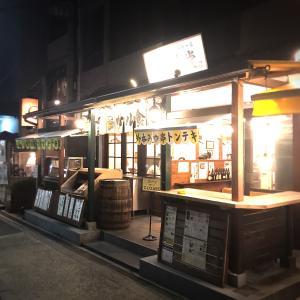 やっと見つけた大阪名物トンテキ 〜 サル食堂本町