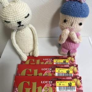 チョコ?クッキー?生チョコ?【材料3つ❤️超濃厚チョコクッキーの作り方】