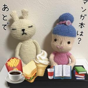 【ネットカフェのお得な?使い方】