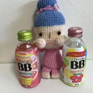 ビタミン補給❤️【チョコラBBスパークリング】