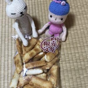 【米菓激安アウトレット商品❗️利点と難点& 最後まで美味しく食べる保存方法!】