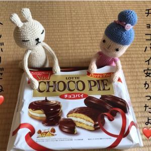 先着15名の誘惑❤️【チョコパイお得にGET&新しい食べ方】