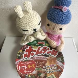 破格値‼️50円‼️【ホームラン軒トマトチーズラーメン】