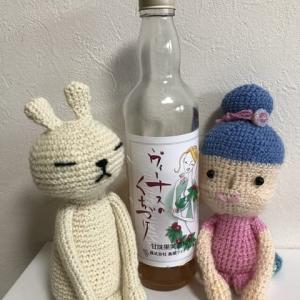 ヴィーナスのくちづけ💋【イチジクのワイン】