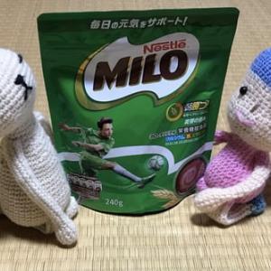 つい買ってしまった【Nestle  MILO】