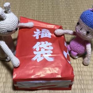 100円【運だめし福袋❤️】