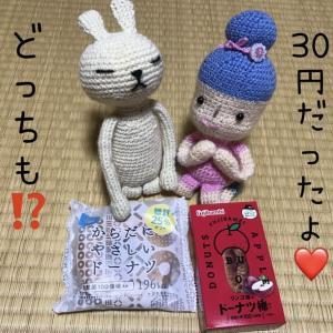 ドン・キホーテのゲリラセール⁉️ 30円のお菓子たち❤️