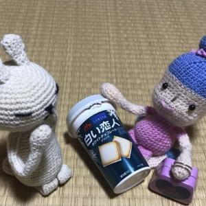 新発売❗️【白い恋人ホワイトチョコレートドリンク❤️】白い恋人チョコレートドリンクとの違いは??
