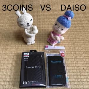 iPhoneケースどっちで買うべき⁉️【3COINS(330円) VS DAISO(220円)】
