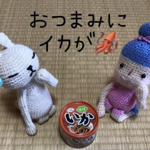 100円のイカ缶詰はおつまみになる?