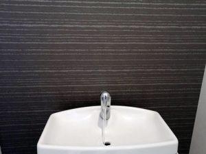 水回り 洗面所 トイレ