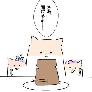 バケツプリン作ってみた【実食編・写真あり】