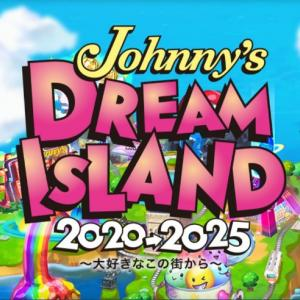 7/28ライブ感想「Johnny's DREAM IsLAND 2020→2025 ~大好きなこの街から」