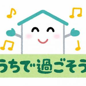 【空き家de賃貸契約】月々2万以下【訳ありバンク】東北ver.