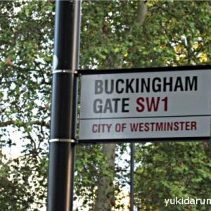 イギリス旅行 ⑪ 5日目 ロンドン観光 その② バッキンガム宮殿ほか