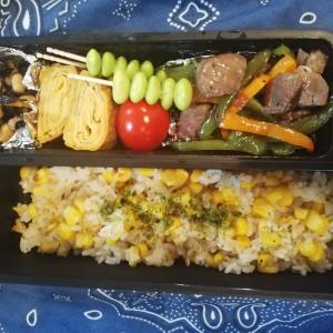 10分♡節約弁当 材料3つだけ!!超簡単!!!塩バターコーンライス