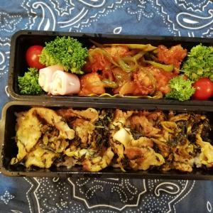 10分♡節約弁当 鶏の南蛮漬け弁当