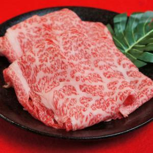 三大和牛!近江牛すき焼きセット!