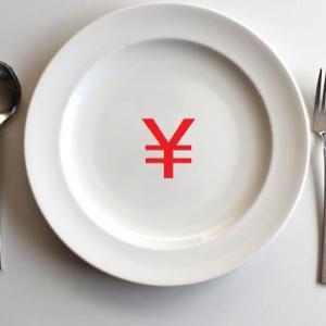 【1番お金がかからない!】今すぐはじめれる低カロリーダイエット!