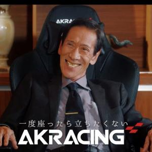 『斎藤洋介』についてTwitterの反応